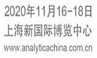 致1,200余家慕尼黑上海分析生化展展商的一份信