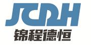徐州锦程/JingCheng