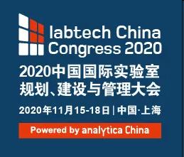 labtech China 2020盛大启幕,共探大健康时代实验室的创新与