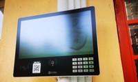 中国环境监测总站征集统一身份认证系统服务升级项目承接单位