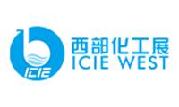 2021第四届ub8优游登录娱乐官网国西部国际化ub8优游登录娱乐官网展览会