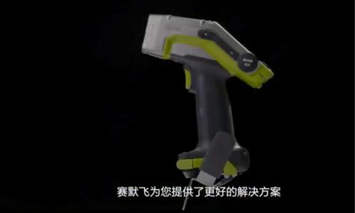 Niton XRF 分析仪产品视频