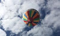 交通运输部发布《载人自由气球适航规定》(修订征求意见稿)