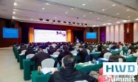 2020中国国际危废处置与资源化利用高峰论坛圆满落幕
