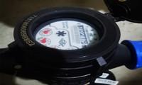 """""""浙江制造""""团体标准《远传超声水表》于12月1日正式实施"""