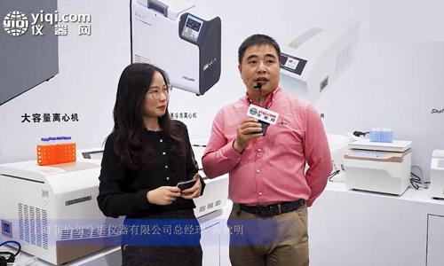 上海菲恰尔分析仪器有限公司精彩亮相2020慕尼黑上海分析生化展