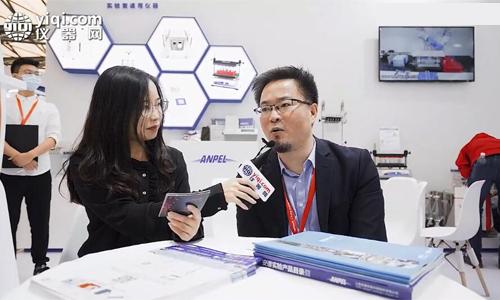 上海安谱实验科技股份有限公司精彩亮相2020慕尼黑上海分析生化展