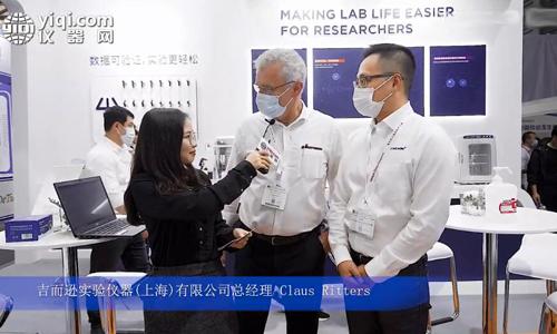 吉而逊实验仪器(上海)有限公司精彩亮相2020慕尼黑上海分析生化展
