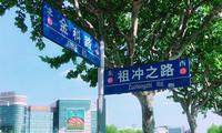 """安徽省计量科学研究院为企业提供""""道路标志逆反射测量仪""""校准服务"""