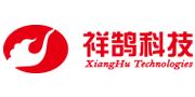 北京祥鹄/XiangHu