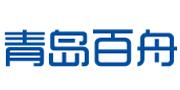 青岛百舟/BaiZhou