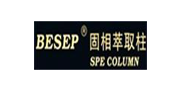 (北京)Besep