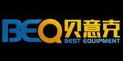 安徽贝意克/BEQ