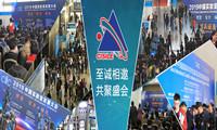 """第十九届中国科仪展(CISILE 2021)关于开展""""自主创新金奖""""的通知"""