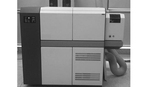 辉光放电质谱仪的原理、应用及前景