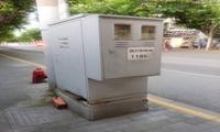 河南市监局发布《雷电防护装置检测应检部位确定》征求意见稿