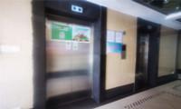 国家市场监管总局印发同意开展电梯智慧监管试点的批复
