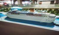 工信部发布《智能船舶标准体系建设指南(二次征求意见稿)》