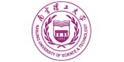 (南京)南京理工