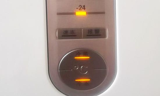"""""""家用電冰箱能源效率檢測系統智能軟件開發項目""""完成招標"""