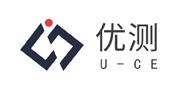 济南优测/U-CE