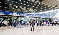 第四届中国医疗产业创新与发展大会圆满闭幕 明年4月再会