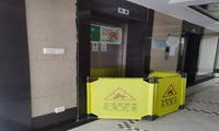 国家市场监管局开展电梯鼓式制动器安全隐患专项排查治理