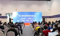 CISILE2021科仪展即将启幕!  中国仪器仪表行业协会诚邀您免费参观!