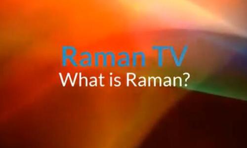 拉曼光譜儀原理