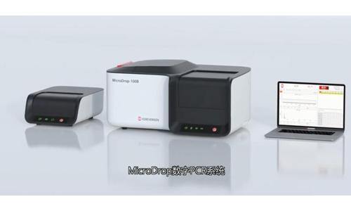 MicroDrop??微滴式數字PCR系統-操作視頻
