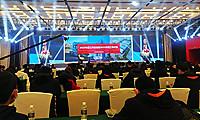 """四川科術廳征集2021—2023年""""三區""""人才支持計劃科技人員專項計劃需求"""