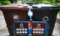 """""""十四五""""城镇生活垃圾处理设施发展规划 了解一下?"""