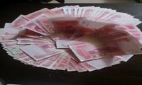 重庆市?人民政府印发――支持科技创新若干财政金融政策