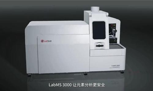 LabMS 3000电感耦合等离子体质谱(ICP-MS)