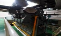 安徽省市监局征求《超导磁体制作过程管理规范》地方标准意见