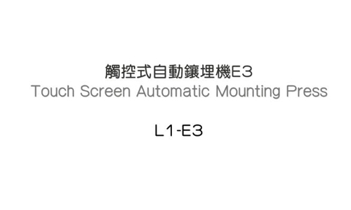 台湾Toptech触控式镶埋成形机-三模ML-L1-E3
