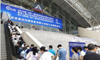 2021南京科学仪器、实验室及教育装备展览会 展后报告