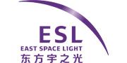 深圳东方宇之光/EAST SPACE LIGHT