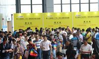 倒计时!SF EXPO 2021广州国际表面处理展8月启幕,精彩内容抢先看