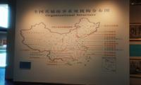 中共中央 国务院印发——新时代推动中部地区高质量发展的意见