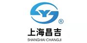(上海)上海昌吉