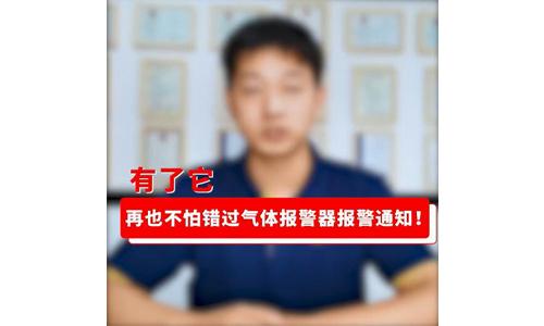 瑶安云管理系统