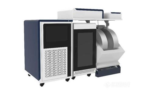顺磁共振波谱仪原理、优点和应用