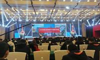 """上海科技委印发《上海市重点领域(科技创新类)""""十四五""""紧缺人才开发目录》"""