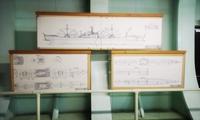 国务院印发《横琴粤澳深度合作区建设总体方案》