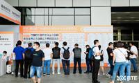 BTE 2021第6届广州国际生物技术大会暨展览会圆满落幕!相约明年见!