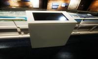 中科院印发——采购低频核磁共振谱仪(50-100万)征求意见公示