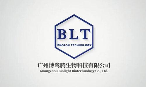 博鹭腾生物科技企业宣传片