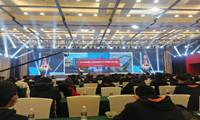 """中科院国际合作局印发申报2022年度中国科学院""""台湾青年人才计划"""""""