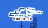 """四川华丰加入秋季上海特种电子展,打造""""连接""""新盛宴"""